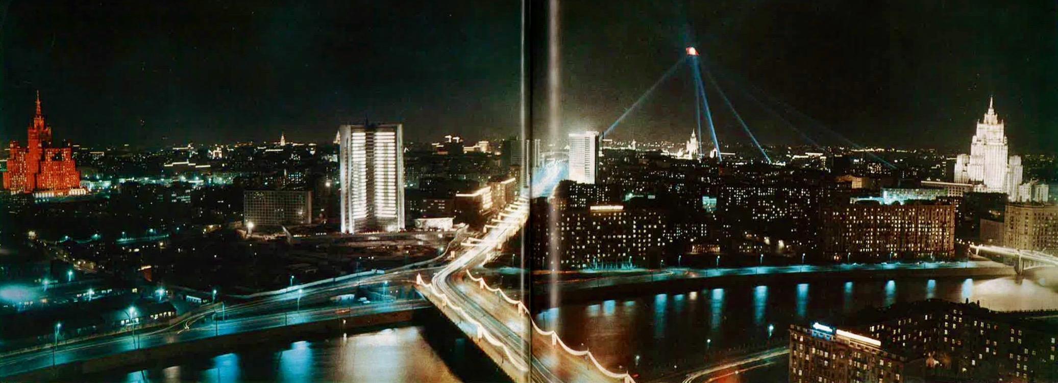 Le CAEM et la socialisation transnationale des économistes socialistes @ Institut des sciences de la communication (ISCC) | Paris | Île-de-France | France