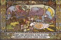 Pratiques de construction de l'État : l'expérience ukrainienne (1917-1922) @ Institut Historique Allemand | Paris | Île-de-France | France